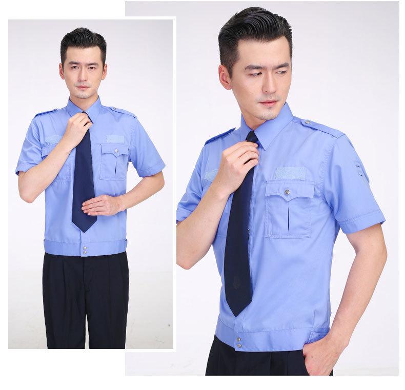 mẫu đồng phục bảo vệ đẹp
