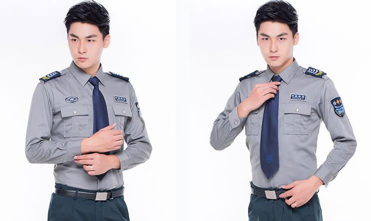 mẫu đồng phục bảo vệ đẹp 2021